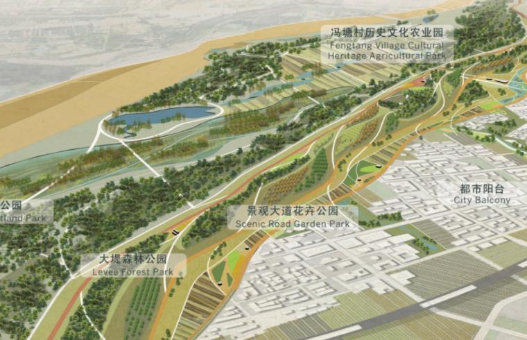 [山東]濟南生態濕地黃河國家公園景觀文本