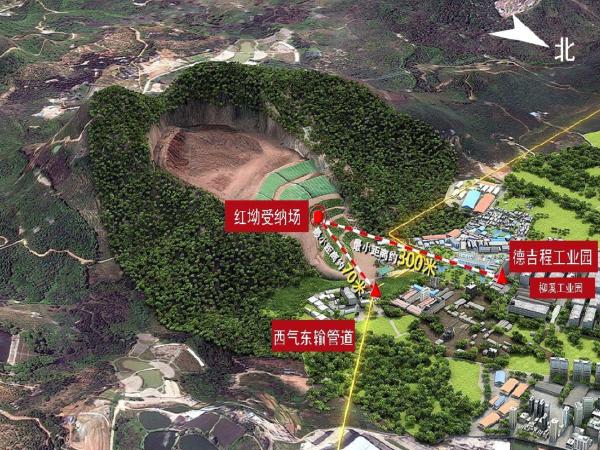 [广东]渣土受纳场特别重大滑坡事故调查报告