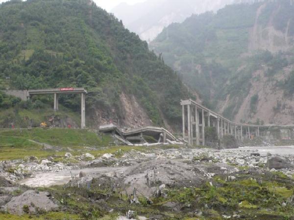 桥梁抗震基本要求、场地和地基与地震作用