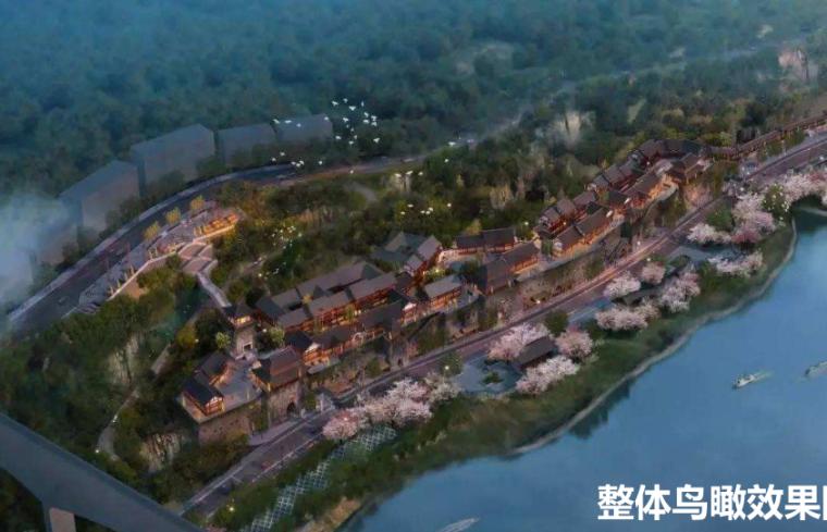 [重庆]云阳乡村田园休闲旅游小镇规划方案