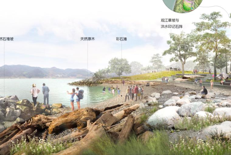 [广西]柳东滨江生态湿地公园方案深化文本