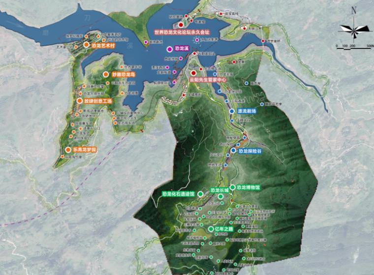 [重庆]云阳恐龙地质主题公园规划方案文本