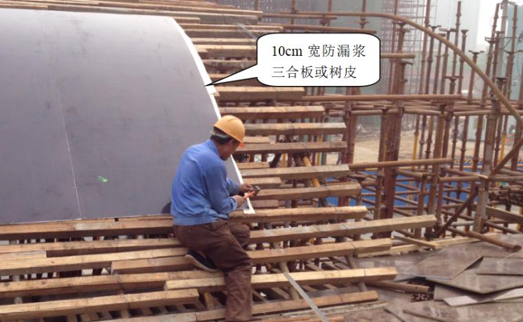 南三环互通立交工程模板支架系统施工方案_2