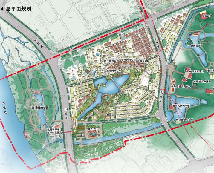 [福建]珠里村富美乡村建设改造规划方案