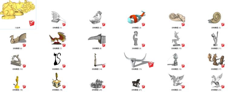 61个动物雕塑su模型