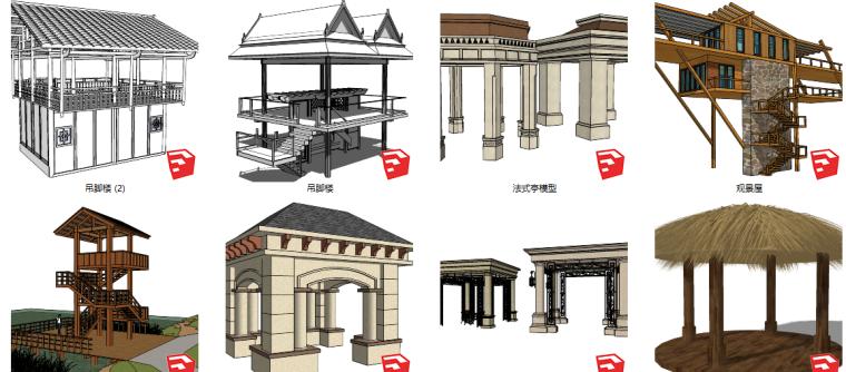 50个景观欧式中式现代亭子晀望楼su模型