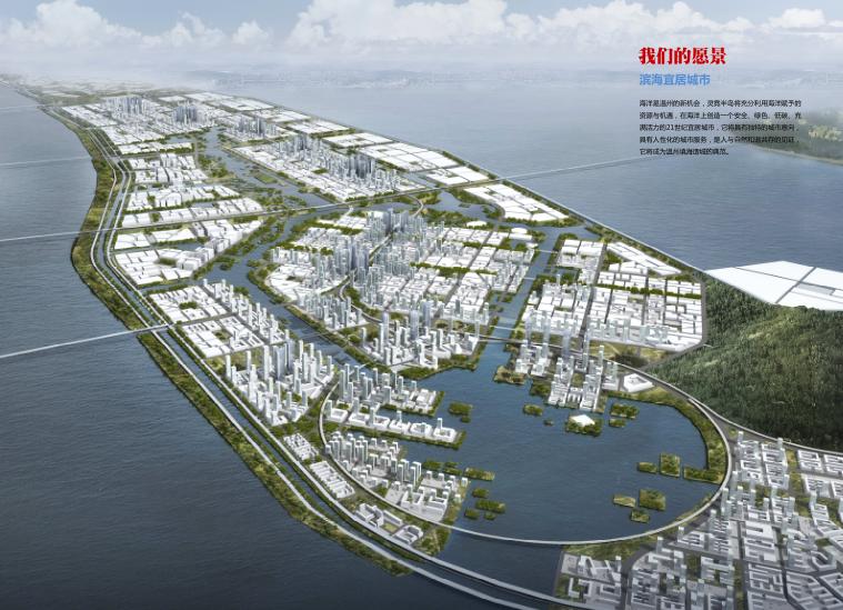 [浙江]温州滨水江口新区规划设计方案文本