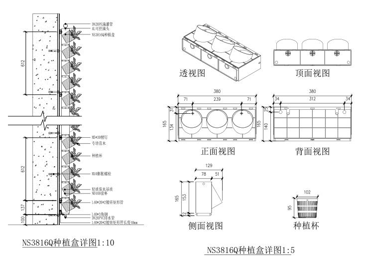 植物墙垂直绿化CAD施工图PDF
