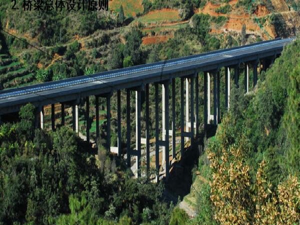 [十堰]国道复线道路工程规划方案汇报(60页)