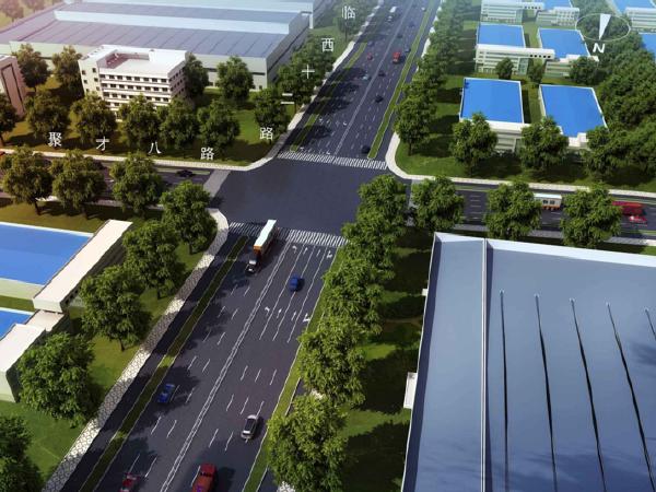 [临沂]基础设施建设市政道路开工汇报(88页)