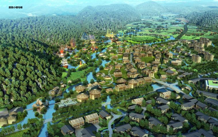[广西]国际乡村旅游度假区总规划方案文本