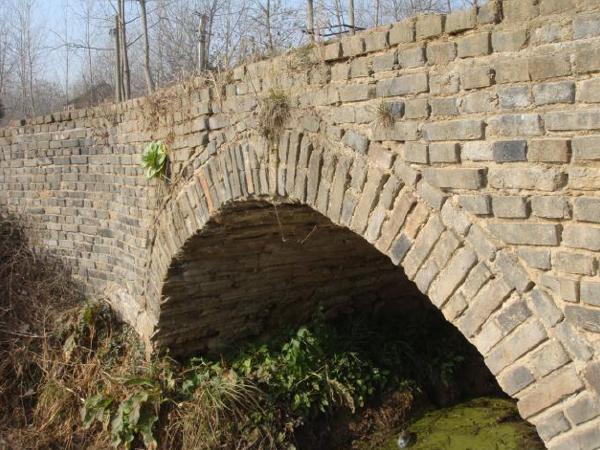 农村公路危桥改造民生工程施工图设计汇报