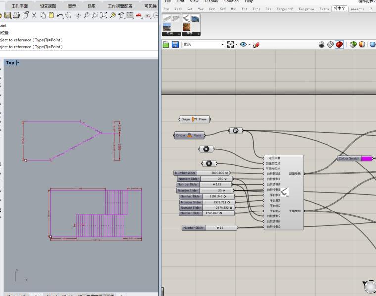 catia知识工程 -建筑台阶的建模