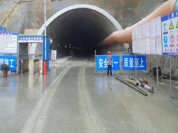 高速公路隧道测量工作报告PPT(44页)