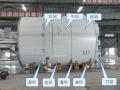 隧道盾构穿越施工安全控制技术汇报PPT