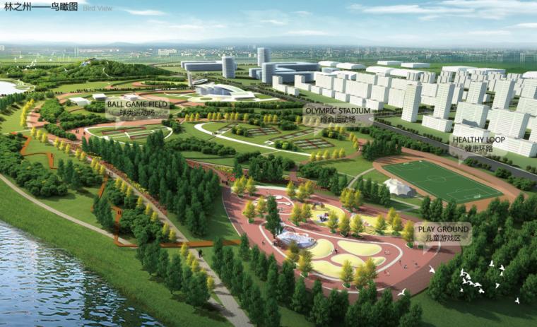 [河南]大型滨水景观生态廊道规划设计方案
