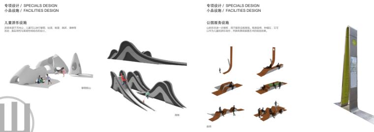 [安徽]现代曲线滨水公园方案设计文本_22