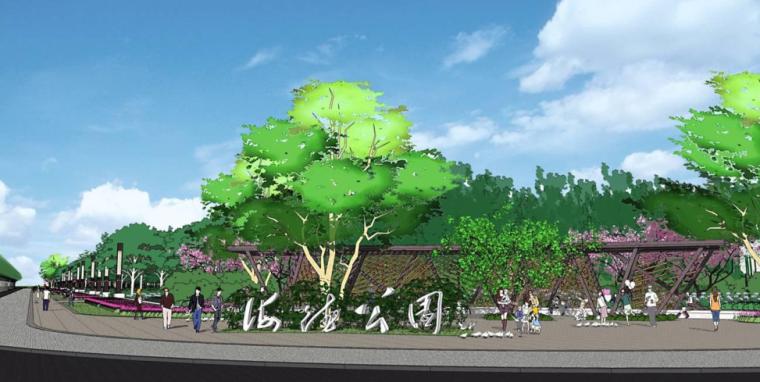 [河北]固安海德公园景观概念方案设计方案
