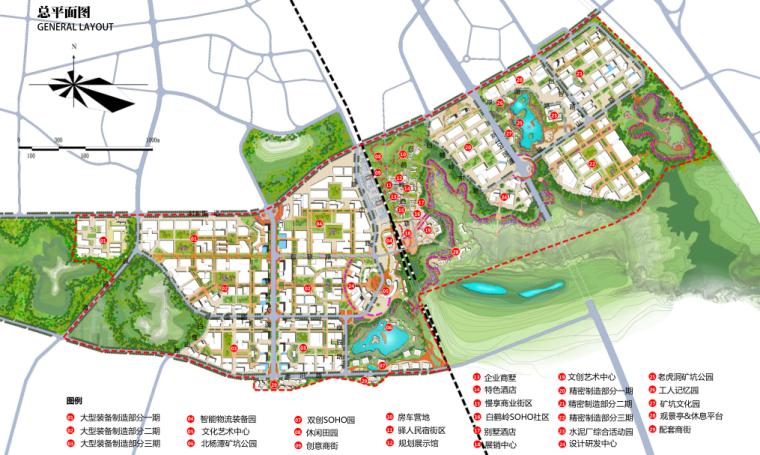 [湖南]绿色智能制造产业园城市规划设计方案_7