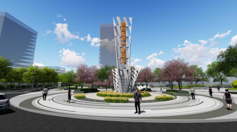 [湖南]绿色智能制造产业园城市规划设计方案_5