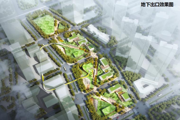 [深圳]贸易中心滨水绿轴景观设计方案文本