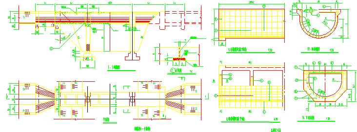 U形渡槽设计图