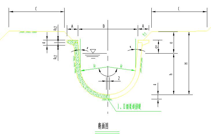 预制安装U形衬砌渠道断面图
