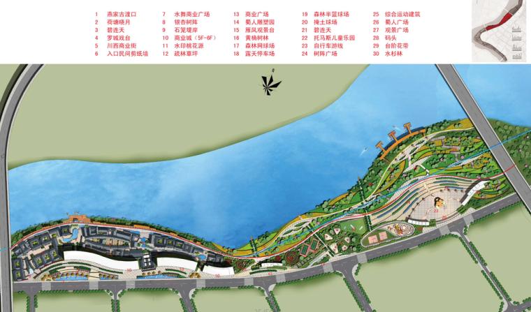 50个公园平面图意向参考