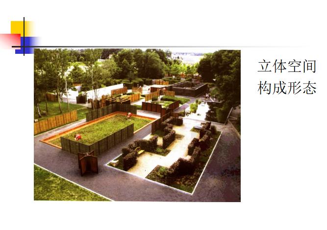 风景园林设计之构,共25页