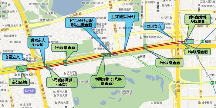 [深圳]地铁BT项目工程质量评价汇报材料_3