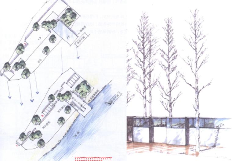 园林建筑考研快题