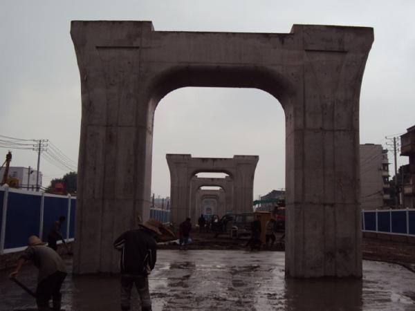 预应力混凝土现浇箱梁质量通病及防治措施