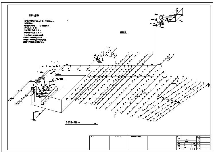 建筑消防工程成套图纸及工程预算_3