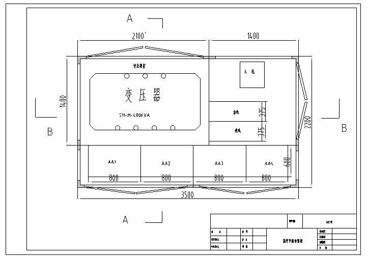 厂区400KVA箱变安装工程预算(带图纸)