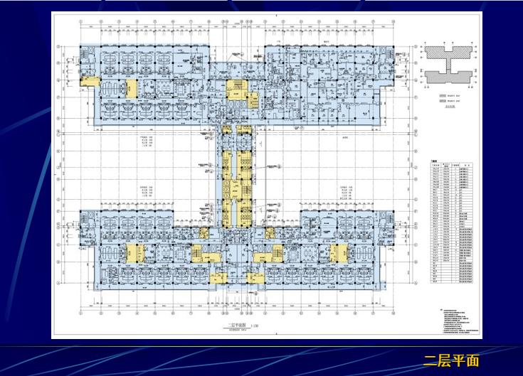 大型传染病医院的设计实践(83页)_8