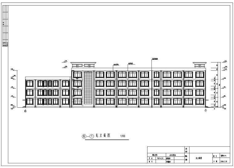 [四川]框架结构教学楼工程预算书(含图纸)_2