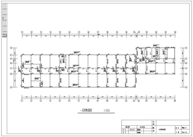 [四川]框架结构教学楼工程预算书(含图纸)_3