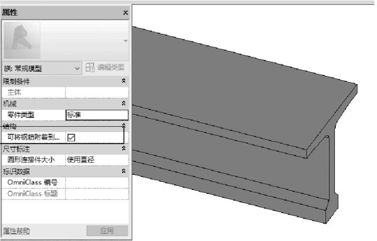 如何设置桥梁中T型梁的钢筋?_1