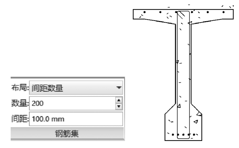如何设置桥梁中T型梁的钢筋?_8