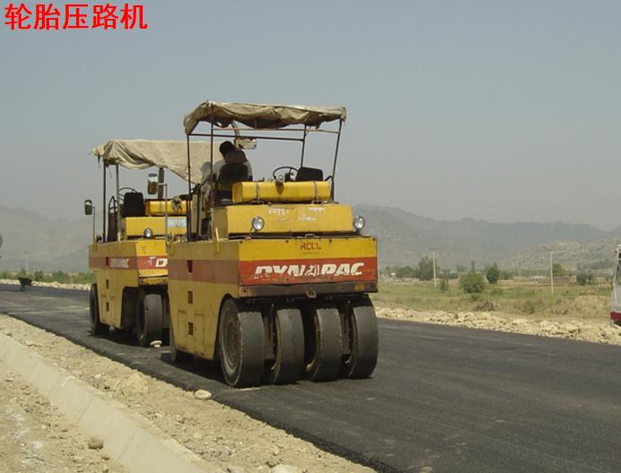 道路施工机械设备介绍PPT(24页)_3