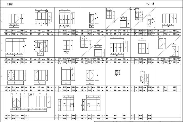 商住小区建筑工程量清单(带图纸)_5