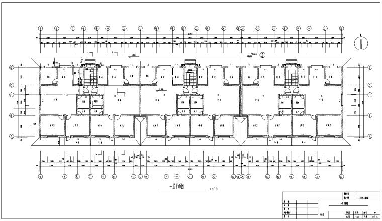 小区住宅楼土建及安装工程预算(带图纸)_1