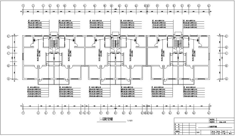 小区住宅楼土建及安装工程预算(带图纸)_3