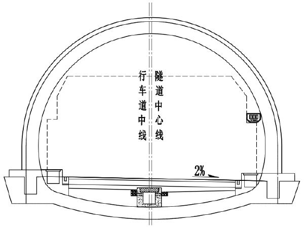 高速公路隧道提质升级工程施工图设计