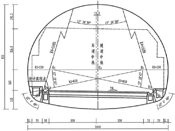 [湖南]隧道改扩建工程施工图(施工监理)招标