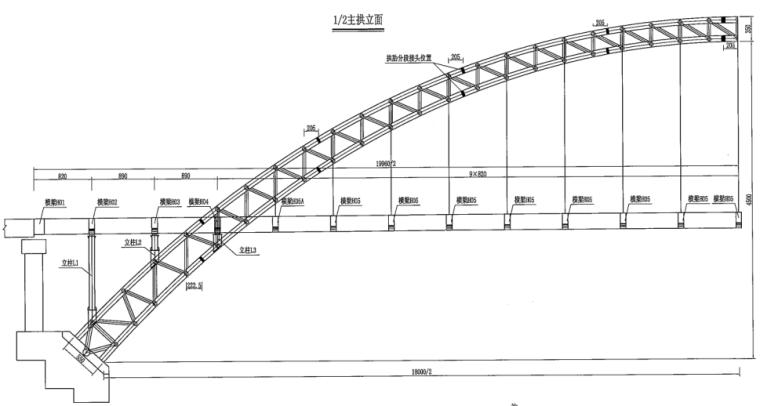 大桥拆除重建工程施工图设计(含招标和地勘)_4