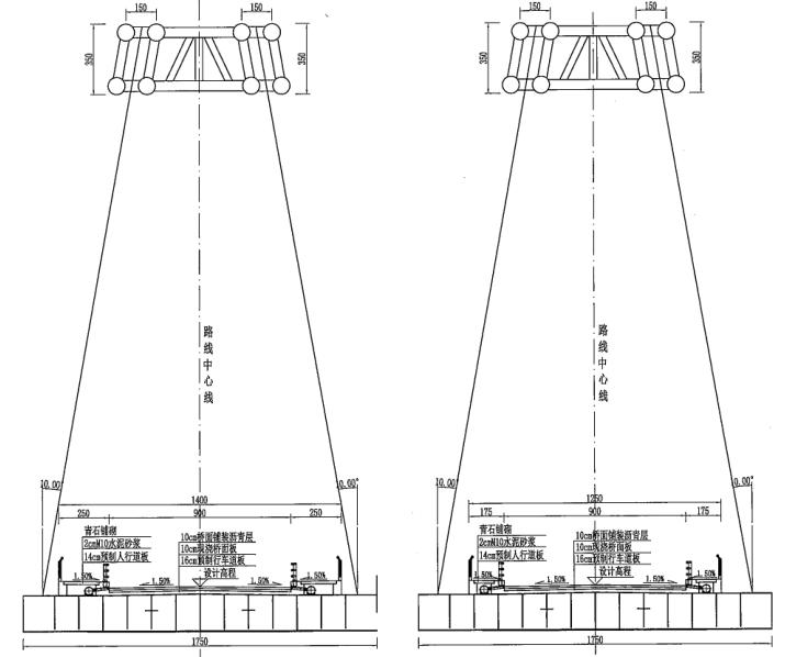 大桥拆除重建工程施工图设计(含招标和地勘)_3