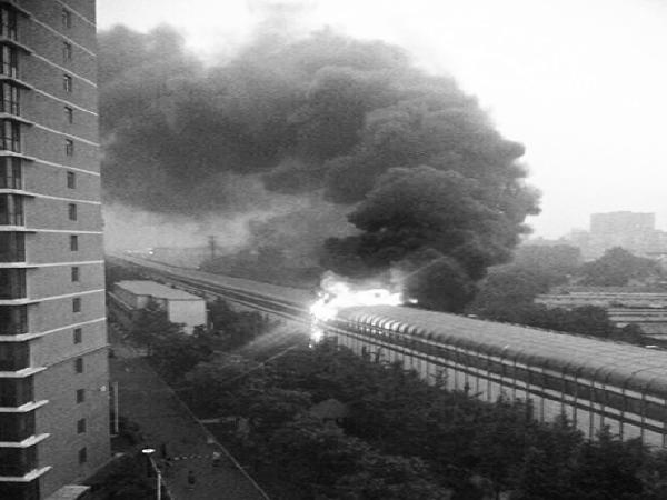 城市轨道交通火灾类突发事件应急处理PPT