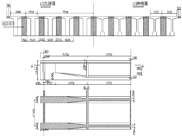 中小跨度装配式预应力混凝土简支T梁设计