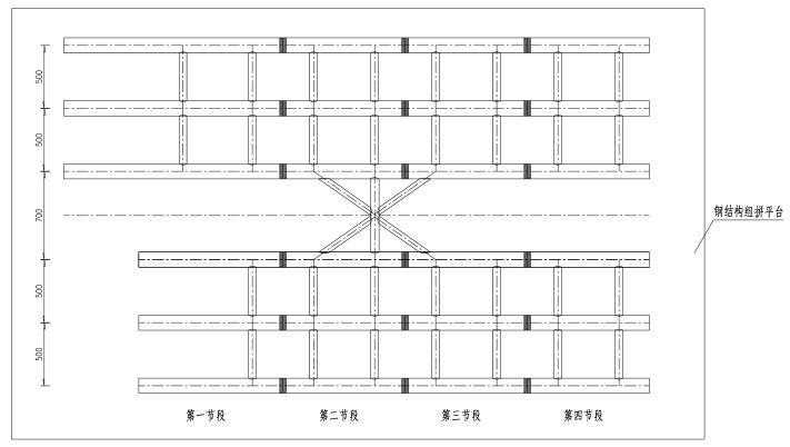 高速公路桥梁涵洞施工图纸设计PDF版本_2